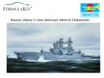 1:350 Russian Udaloy II class destroyer Admiral Chabanenko