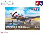1:72 JP Aereo Kawasaki KI-61-ID Tony
