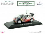 1:43 Citroën DS3 WRC 2012 World Champion Loeb