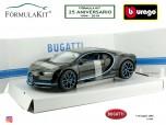 1:18 Bugatti Chiron Zero