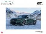 1:18 Audi RS4 Avant 2020