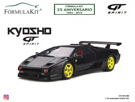 1:18 Lamborghini Diablo SVR