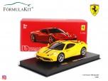 1.43 Ferrari 458 Speciale Amarillo